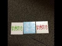 fc2blog_2014090120384495f.jpg
