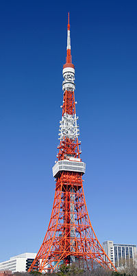 200px-TaroTokyo20110213-TokyoTower-01min.jpg
