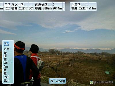 山カメラ画像