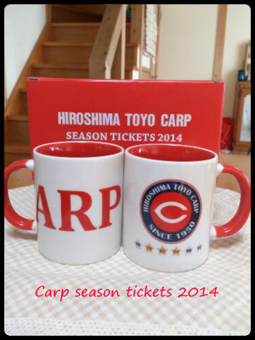 carp season tickets 2014
