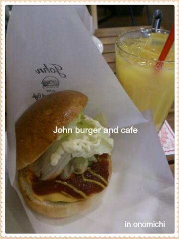 20140506john-burger.jpg