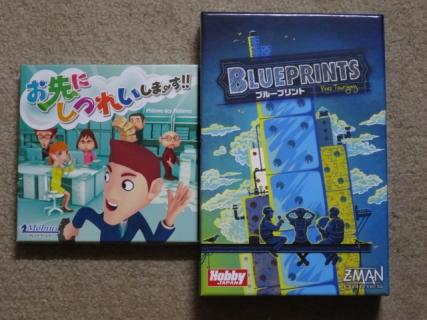 ゲームを買いました(20140824)