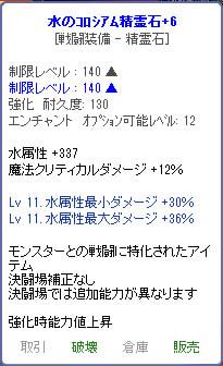 lss560.jpg