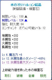 lss561.jpg