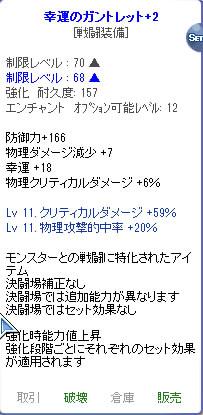 lss562.jpg
