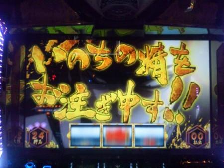 20120801235409.jpg
