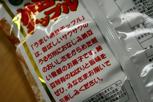 003_convert_20140421203545.jpg