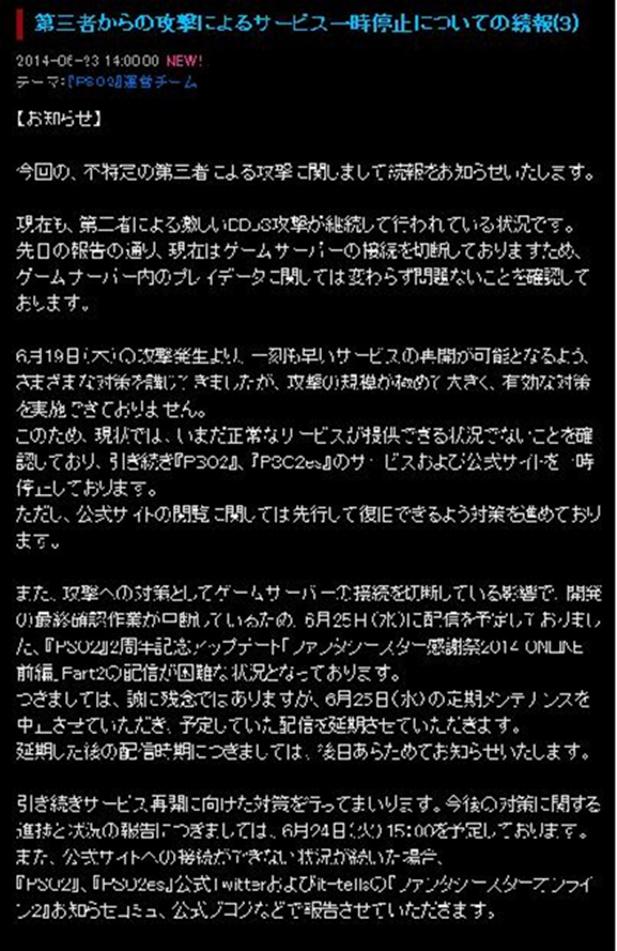 20140623-3.jpg