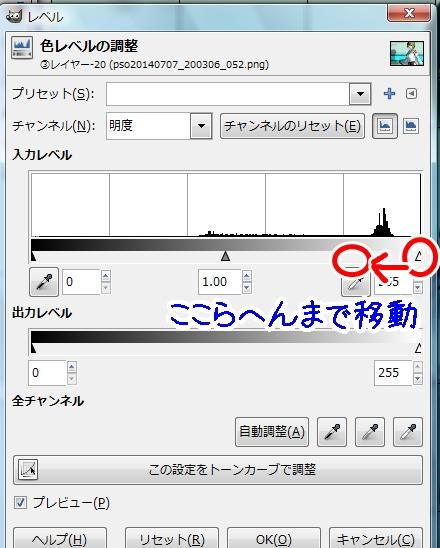 2014072105.jpg