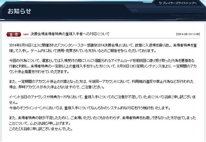 2014081901.jpg