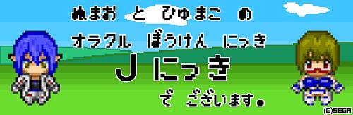 J_ni20140712-23.png