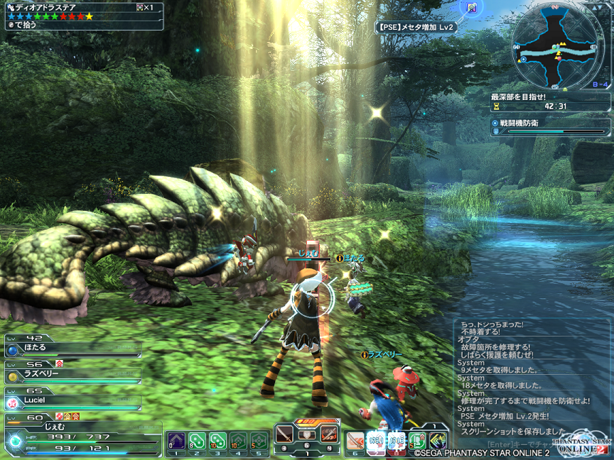 pso20140309_204738_002.png