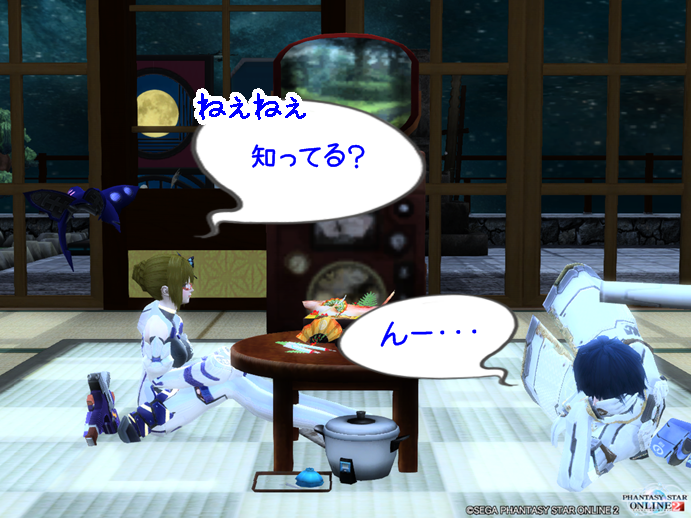 pso20140426_224748_053-OK2.png
