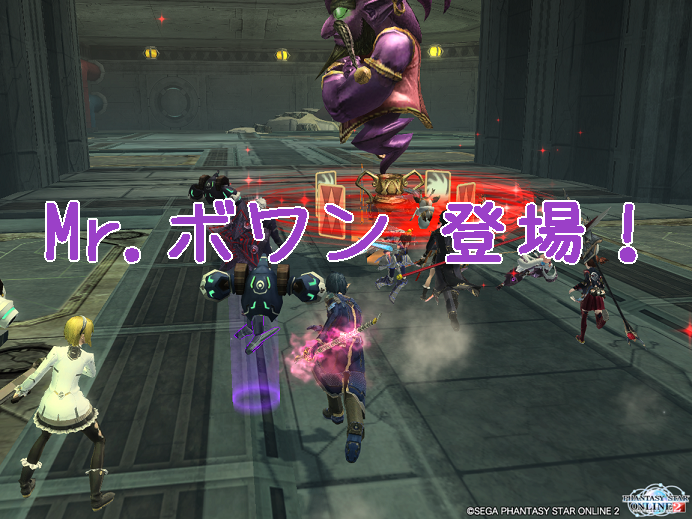 pso20140427_232916_010.png