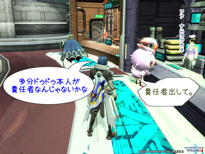 pso20140514_230054_003.png