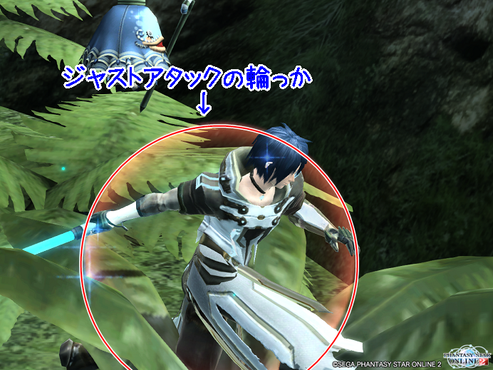 pso20140519_003307_042.png