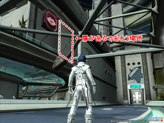 pso20140602_195257_002.png