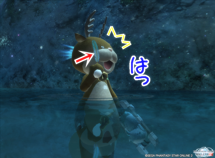 pso20140610_231347_000.png