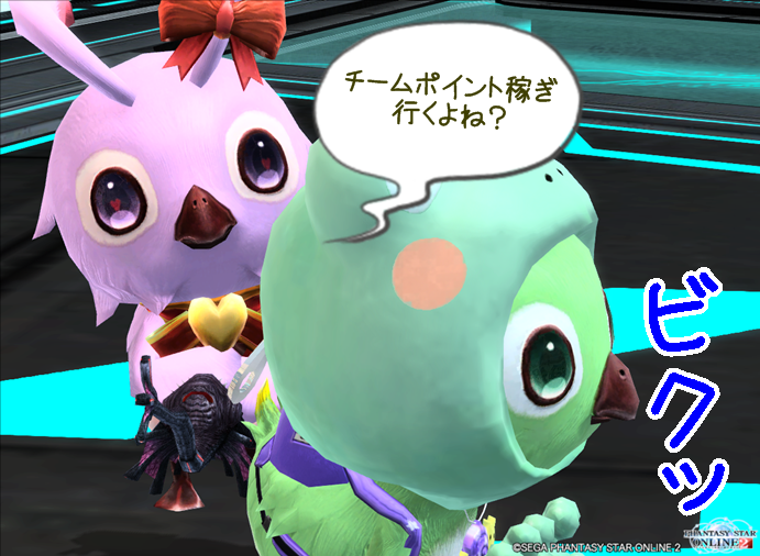 pso20140615_225011_007.png
