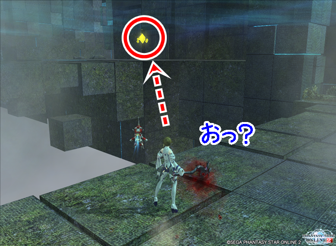 pso20140615_233005_002.png