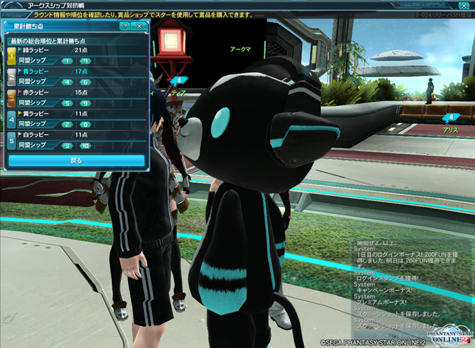 pso20140707_004426_001.png
