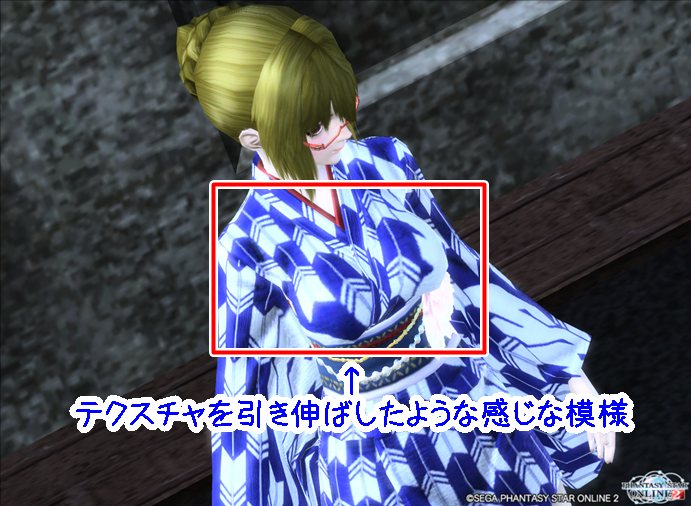 pso20140710_001029_1781.png