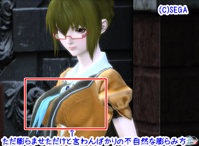 pso20140710_001200_1801.png