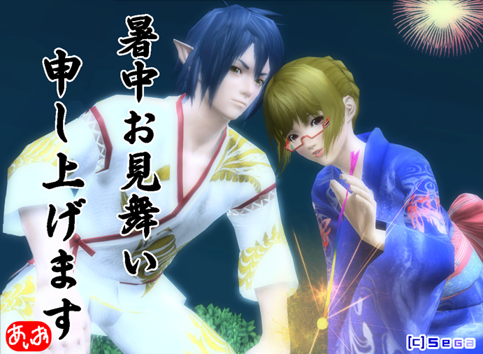 pso20140719_132946_14341.png
