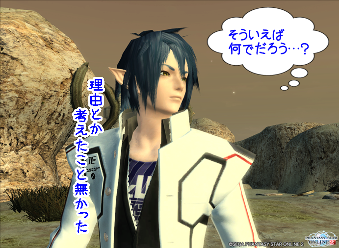 pso20140726_192359_00811.png