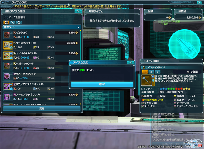 pso20140730_202203_007.png