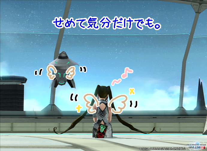 pso20140731_221550_003.png