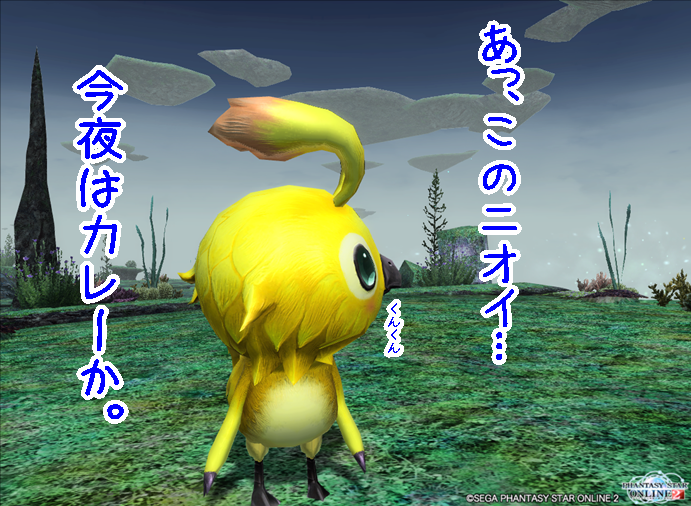 pso20140811_193958_009.png