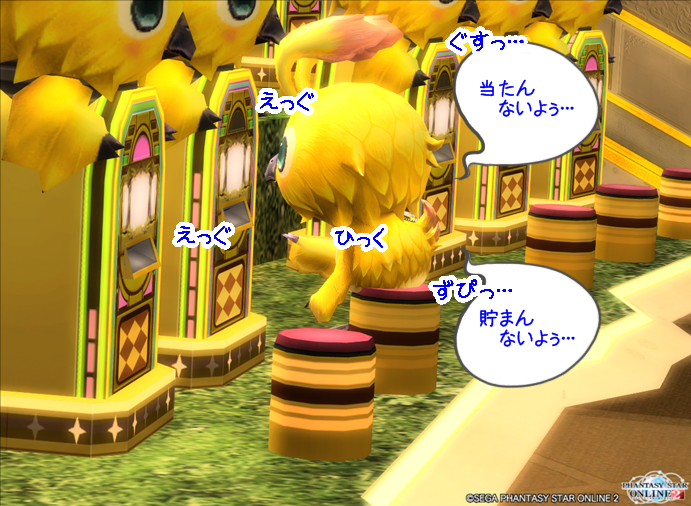 pso20140907_113934_014.png