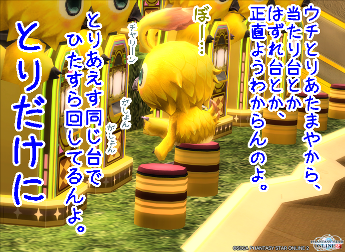 pso20140907_113934_0142.png