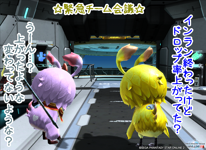 pso20140907_114338_017.png