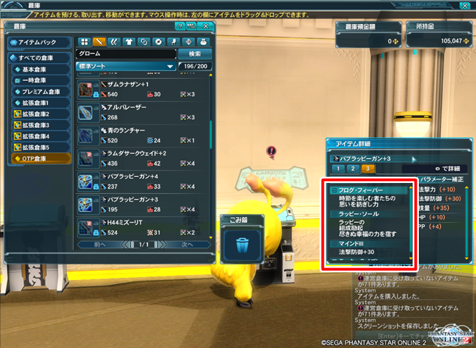 pso20140909_193948_000.png