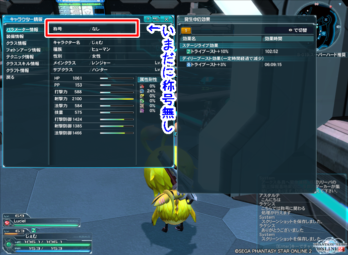 pso20140920_132339_046.png