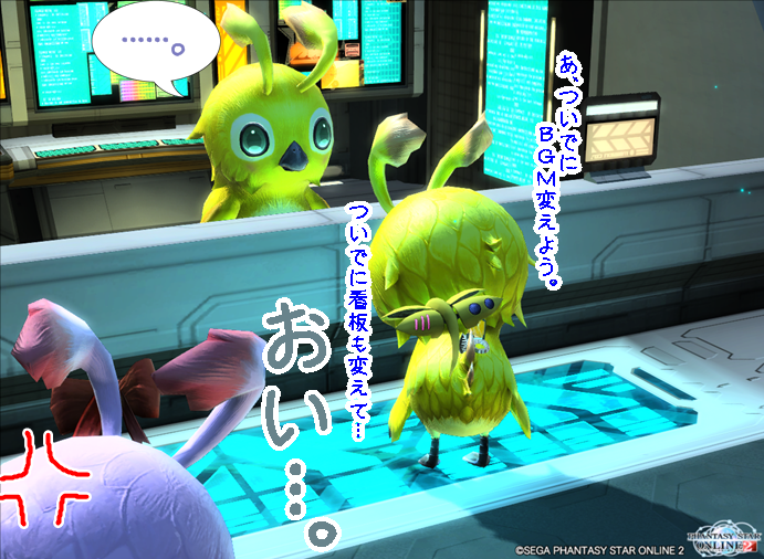 pso20140921_145522_012.png