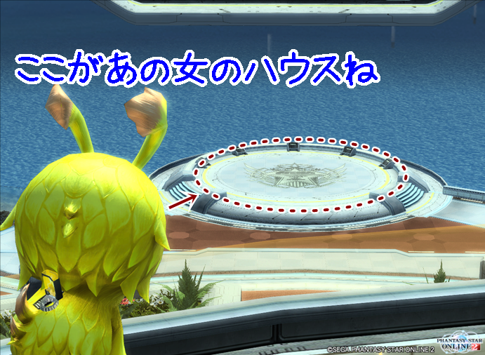 pso20140923_220207_002.png