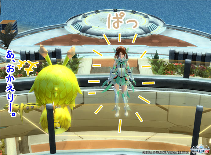 pso20140923_231213_012.png