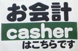 game center2