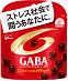 gaba.png