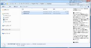 2014-06-08 190542-imgburn-language