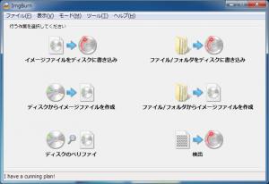 2014-06-08 190607-jpn
