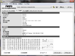 MagLab-Ritekf1-2014-07-17 091150