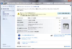 Win7 M410 2014-09-09-1
