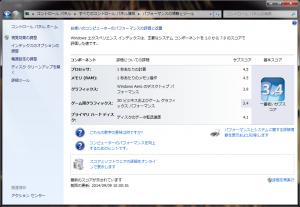 Win7 T5500 2014-09-09-2