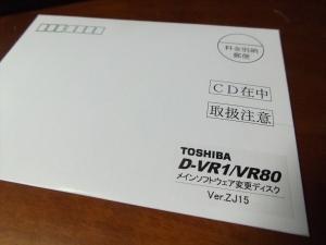 D-RV1_FirmUp_001.jpg