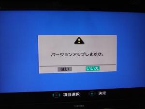 D-RV1_FirmUp_004.jpg