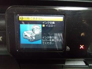 DSCF3113_RS.jpg
